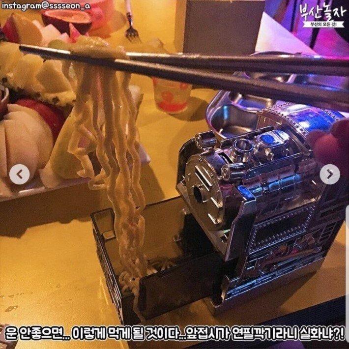 MC40NzQ0MzMwMCAxNTc3MDk1Nzcx.jpg